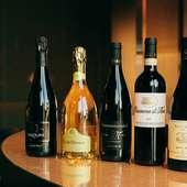 イタリアの銘醸ワインを中心に、多種そろうワイン