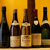 銀座ならではの銘醸ワインが揃います