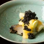 自家製キャビアがポイント『あわびとホワイトアスパラガスのキャビア卵黄クリームがけ』