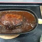 黒毛和牛100%使用自家製ハンバーグ