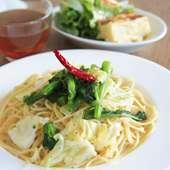 パスタランチ(スープ・サラダ・ドリンク付)900円