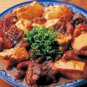 「牛煮こみ」(700円)はご飯との相性も抜群。