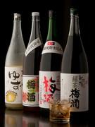 オススメの梅酒、みかん酒、ゆず酒揃えております。