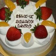 2日前までに御予約下さい。お誕生日の御本人様だけにお店からお祝いケーキのプレゼントをしています。 またホールケーキも御予算に合わせて御用意出来ますのでお気軽に御相談下さい。楽しいお誕生日会をクレールで。