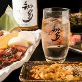 しっかり飲みたい方も満足できる、美味しいお酒のラインナップ