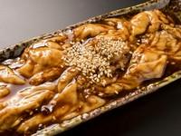 自家製合わせ味噌だれで漬けた生の『八丁味噌とんちゃん』