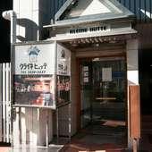 新宿駅から徒歩3分と好アクセス! この外観が目印です