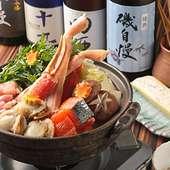 食材にこだわった鍋は絶品!! 宴会におすすめです。