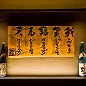 【宴会スペース】 最大25名様ご用意、コース「3300円~」