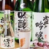山形の地酒を豊富に取り揃えております