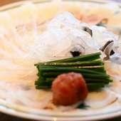 食材の宝庫駿河湾より 地鯵 近海魚の鮨をご用意しています