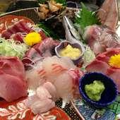 小田原の美味い地魚、野菜を満喫して下さい