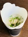 <テイクアウト限定>人参と伊賀米のクリームズッパ、鶏、押し麦、水菜の具材入り。