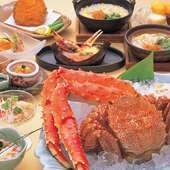 北海道のカニをとことん味わい尽くす会席をご用意しております。