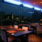 米子の夜景が一望出来るお席で、地産食材の会席をどうぞ
