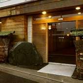"""心地よい""""和""""の空間。完全個室でゆったりとお食事出来ます"""