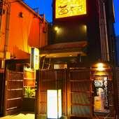 松江/和食/食事/地ビール/個室