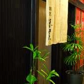 大阪・北新地で過ごす至福のひととき