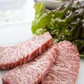特選和牛イチボー肉(A5規格)