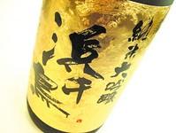 本醸造・純米大吟醸