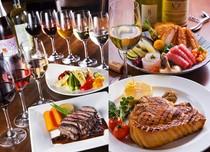 美味しいお料理と厳選ドリンクをともにお楽しみください。