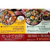 鳥取牛サーロインステーキ