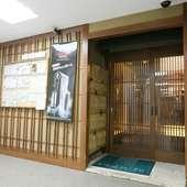 札幌駅から徒歩すぐの所にある、和モダンな居酒屋