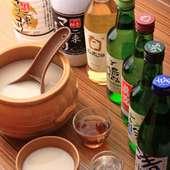 韓国酒各種ご用意しております