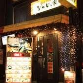 JR宇都宮駅西口より徒歩1分 黄色い看板が目印