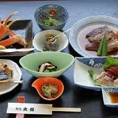会席料理 8品コース