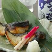 ヘルシーで優しい味わい『こだわりの自家製西京焼き』