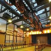 ■宴会場 最大150名様の大広間を完備