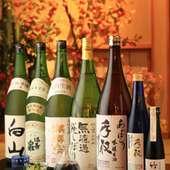 日本料理あおきへようこそ