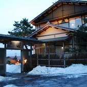 立待岬近くにあるお店。窓から函館の景色をお楽しみいただけます