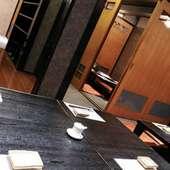 個室中心のお座敷は掘りごたつ形式でくつろげます。