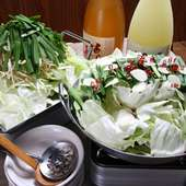 牛コロコロで作る絶品「博多牛モツ鍋」と「チリトリ鍋」