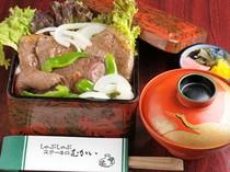 ランチには、松阪牛のうま味たっぷりの『牛重』がオススメ!!