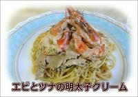 日本人好みに合わせたあっさりとして、ヒトサラ「ペロリ」と食べられてしまう。