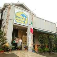 南イタリア風の明るい雰囲気のお店です。専用駐車場、契約駐車場もございます。