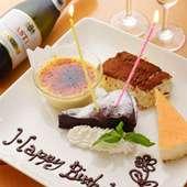 HAPPY BIRTHDAY お祝いはTavola di Jiroで!
