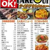 昭和の雰囲気漂う気軽な大衆居酒屋