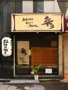 歌舞伎町2丁目…、そうです、あそこ…!です。