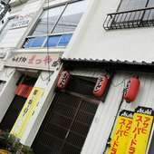 JR泉駅前、駅から徒歩30秒。観光客・ビジネスマンに人気のお店!