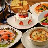 『手作りホールケーキ&メッセージ付』が魅力の記念日コース