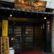 飯塚の飲み屋街中心にお店があります。場所は分かりやすいので、お気軽にご来店お待ちしております。