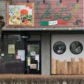 北越谷駅の徒歩6分。カジュアルイタリアンのお店です