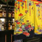 お店全体の雰囲気で、沖縄料理を味わってください