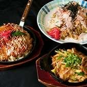 鉄板料理。広島風お好み焼き・豚キムチ・焼きそばなど。