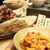 新鮮なお野菜を使った地元の母の味をお楽しみ下さい!