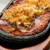 山芋チーズ焼き